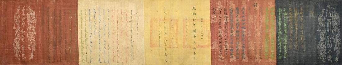 Chinese Imperial Edict, Guangxu, 5th Year (1879)