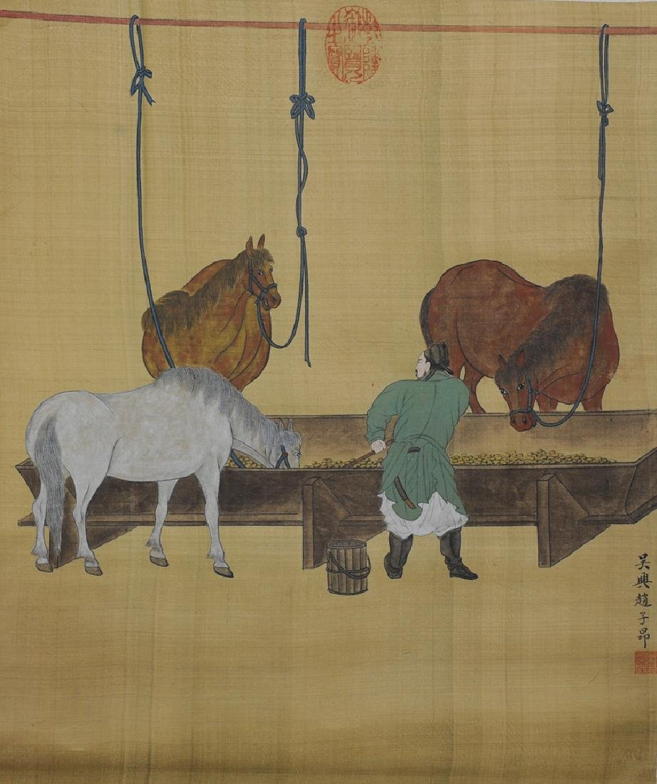 Painting of a Horse Attributed to Zhao Zhi'ang