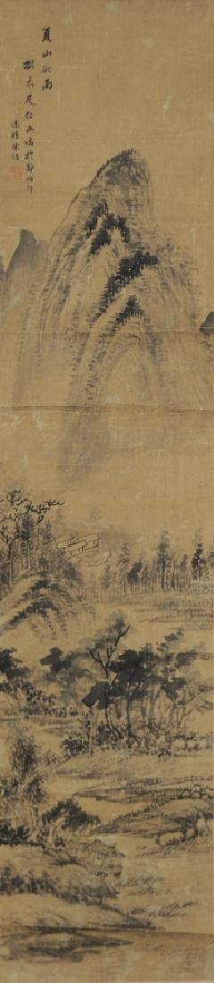 Painting of a Landscape by Chen Yung (1628-1644)