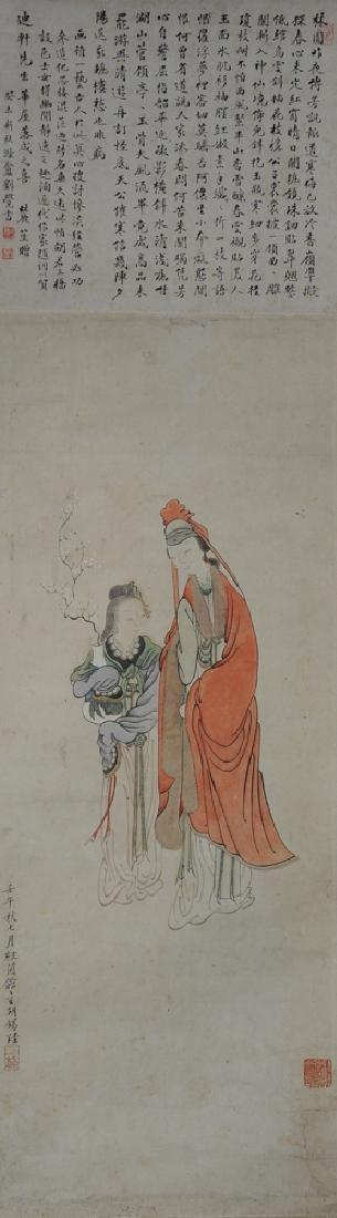 Painting by Hu Xigui w/ Calligraphy by Liu Jue