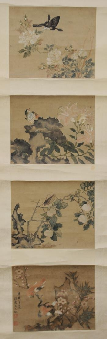 Set of Four Paintings Attributed to Ma Yuanyu