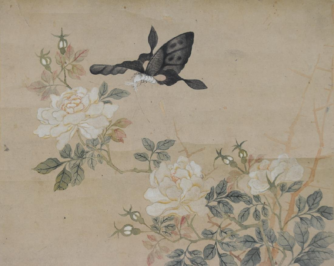 Set of Four Paintings Attributed to Ma Yuanyu - 2