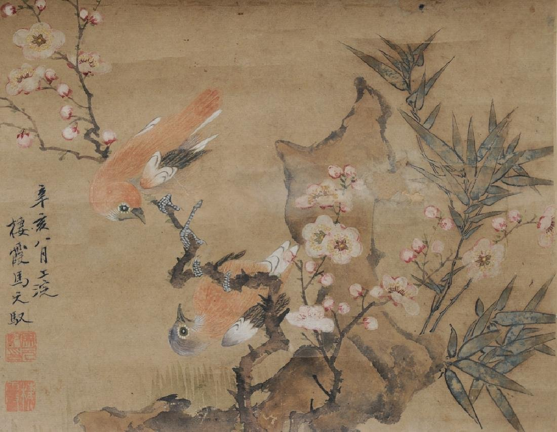 Set of Four Paintings Attributed to Ma Yuanyu - 5