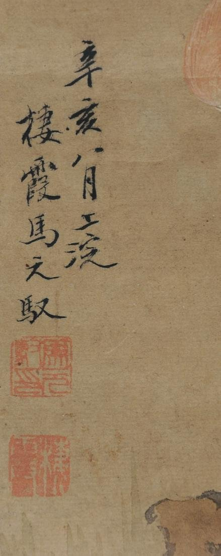 Set of Four Paintings Attributed to Ma Yuanyu - 6