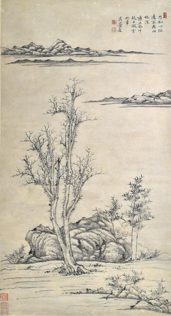 Chinese Landscape Painting Scroll by Huang Ding