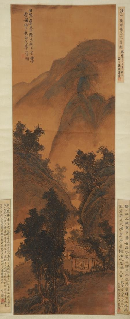 Landscape Painting attributed to Zhang Ruitu