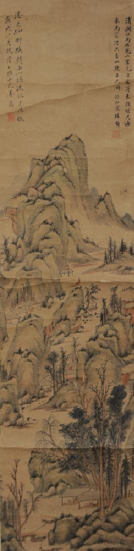 Chinese Landscape Painting, Jiang Jun (1847-1919)