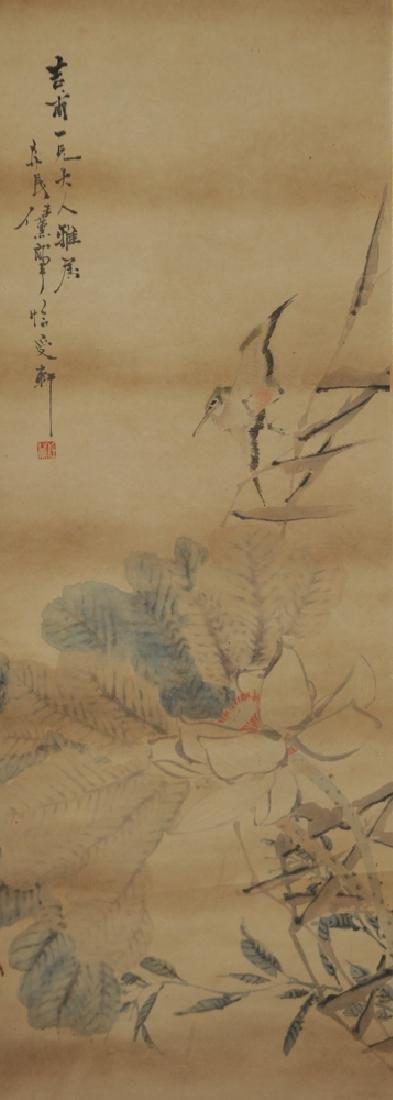 Painting of Bird & Flowers, Ren Xun (1835-1893)