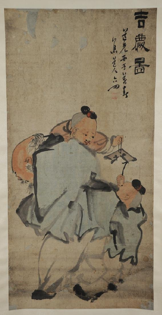 Painting of People, Su Liupeng (1791-1862)