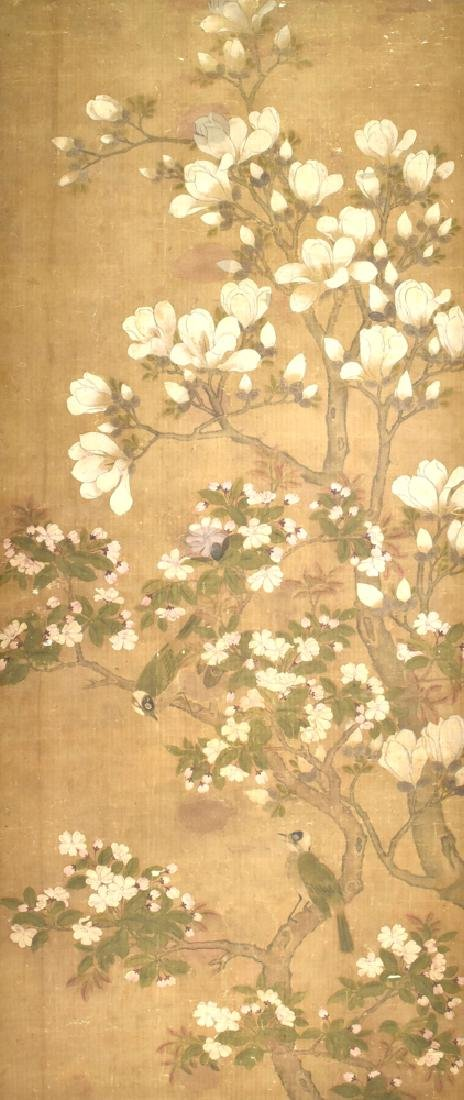 Chinese Painting of a Flower and Bird, Qing