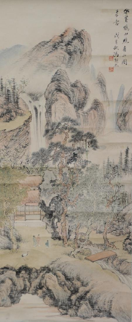 Landscape Painting attributed to Feng Chaoran