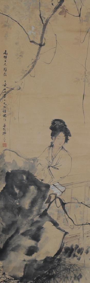 Painting of a Lady, Deng Fen (1894 - 1964)