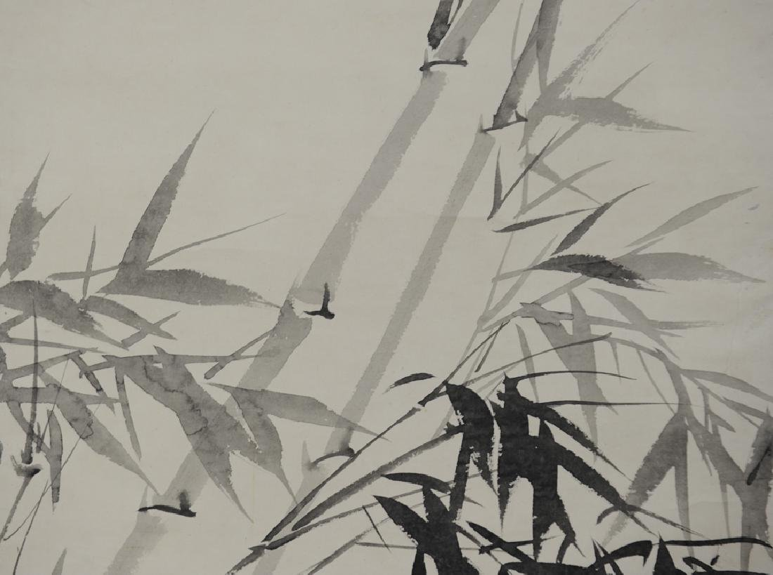Chinese Painting by Yu Shaosong (1883-1949) - 3