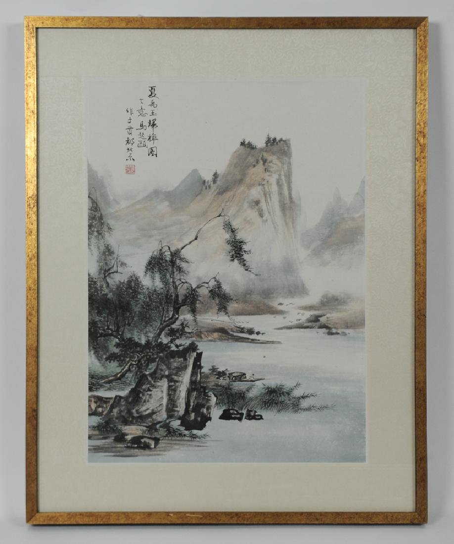 Chinese Landscape Painting by Ma Qiou