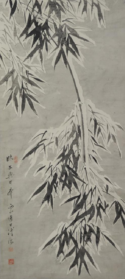 Chinese Snow & Bamboo Painting by Pu Ru
