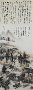 Landscape Painting by Zhang Daqian Given to Qipei