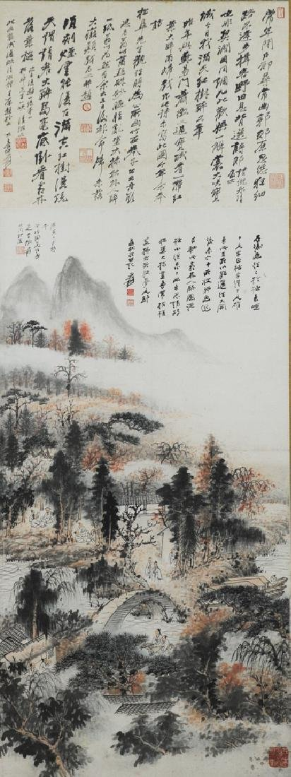 Landscape Painting by Zhang Daqian Given to Qipei