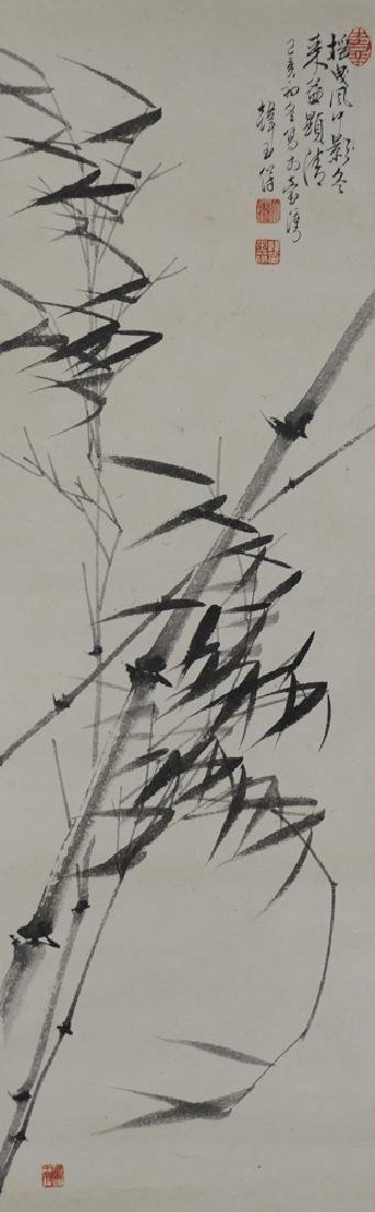 Painting of Bamboo by Han Yufu