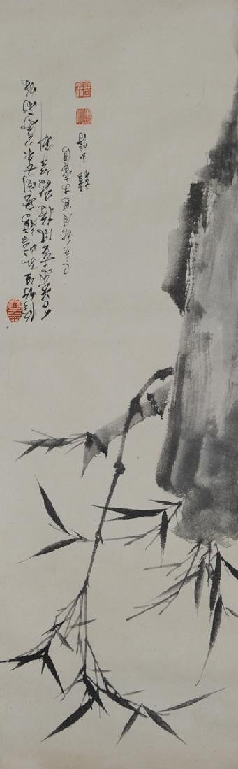 Painting of Bamboo & Rock by Han Yufu