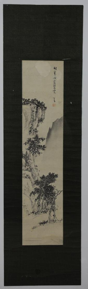 Chinese Landscape Painting by Pu Ru