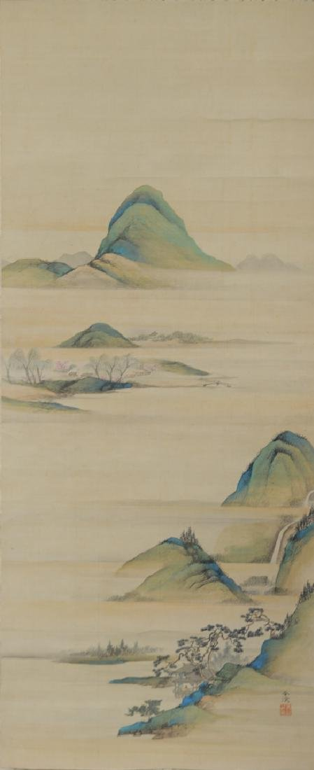 Landscape Painting by Nan Yi, Early 20th Century