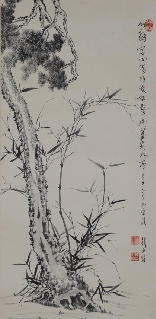 Painting of Bamboo & Pine Tree by Han Yufu