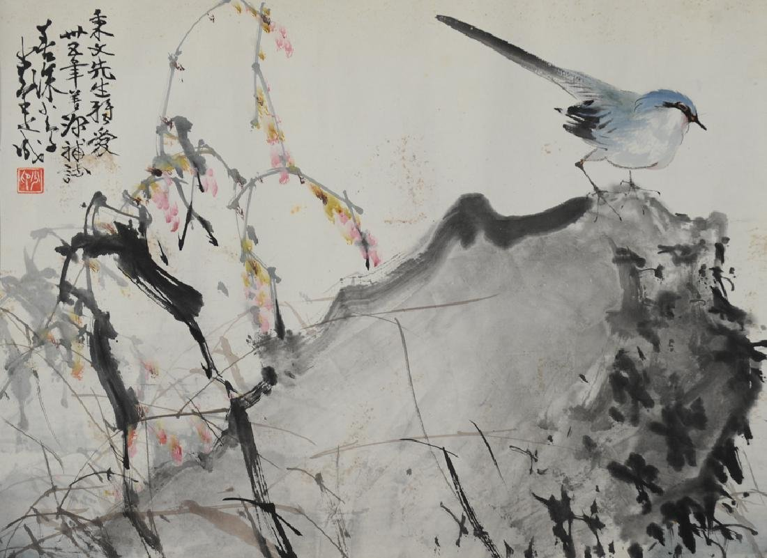 Painting by Zhao Shaoang & Yang Shansheng