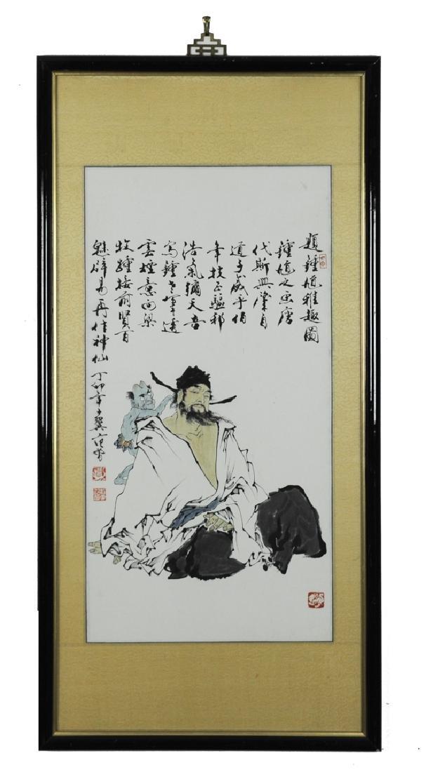 Painting of Zhong Kui, Attributed to Fan Zeng
