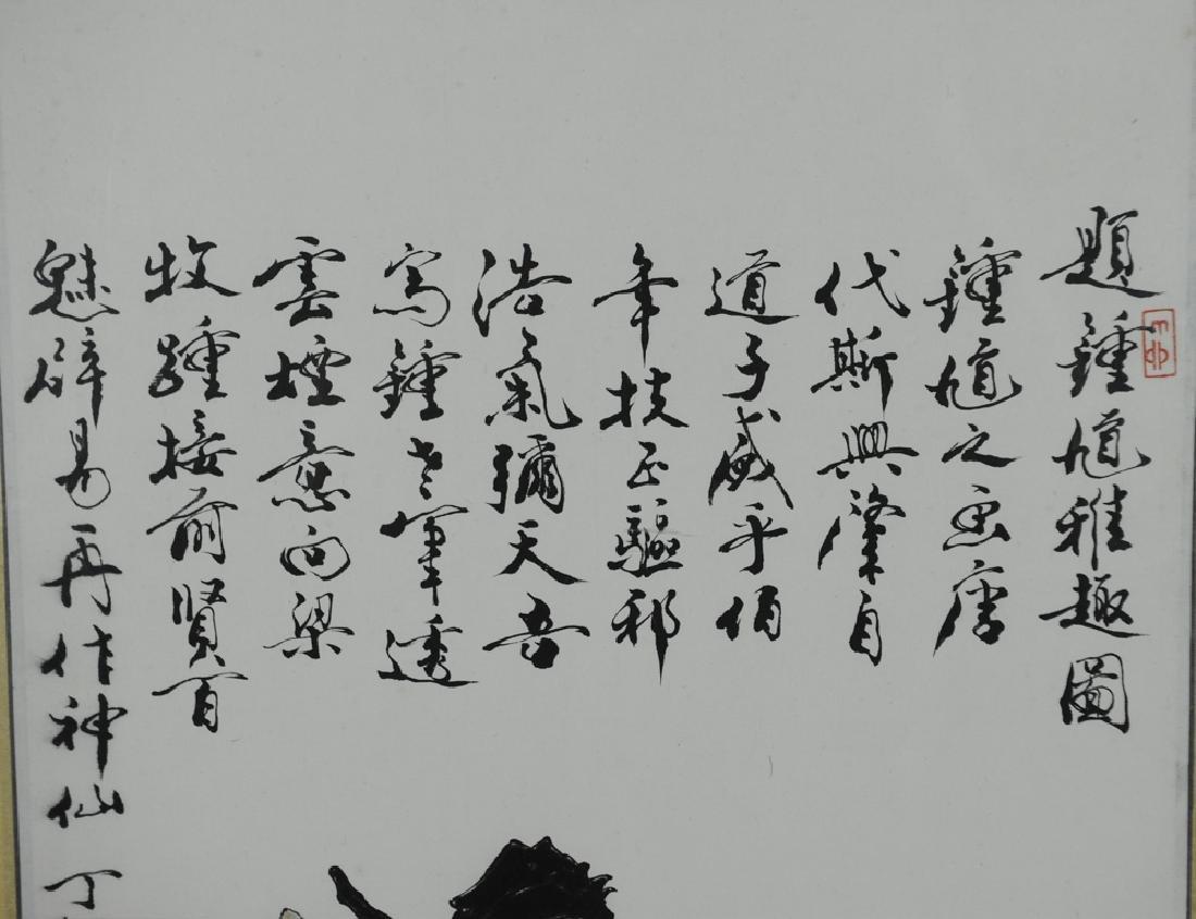 Painting of Zhong Kui, Attributed to Fan Zeng - 2