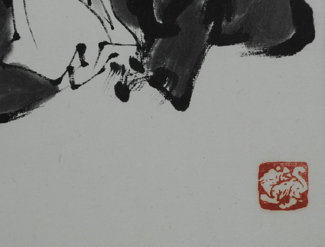 Painting of Zhong Kui, Attributed to Fan Zeng - 3