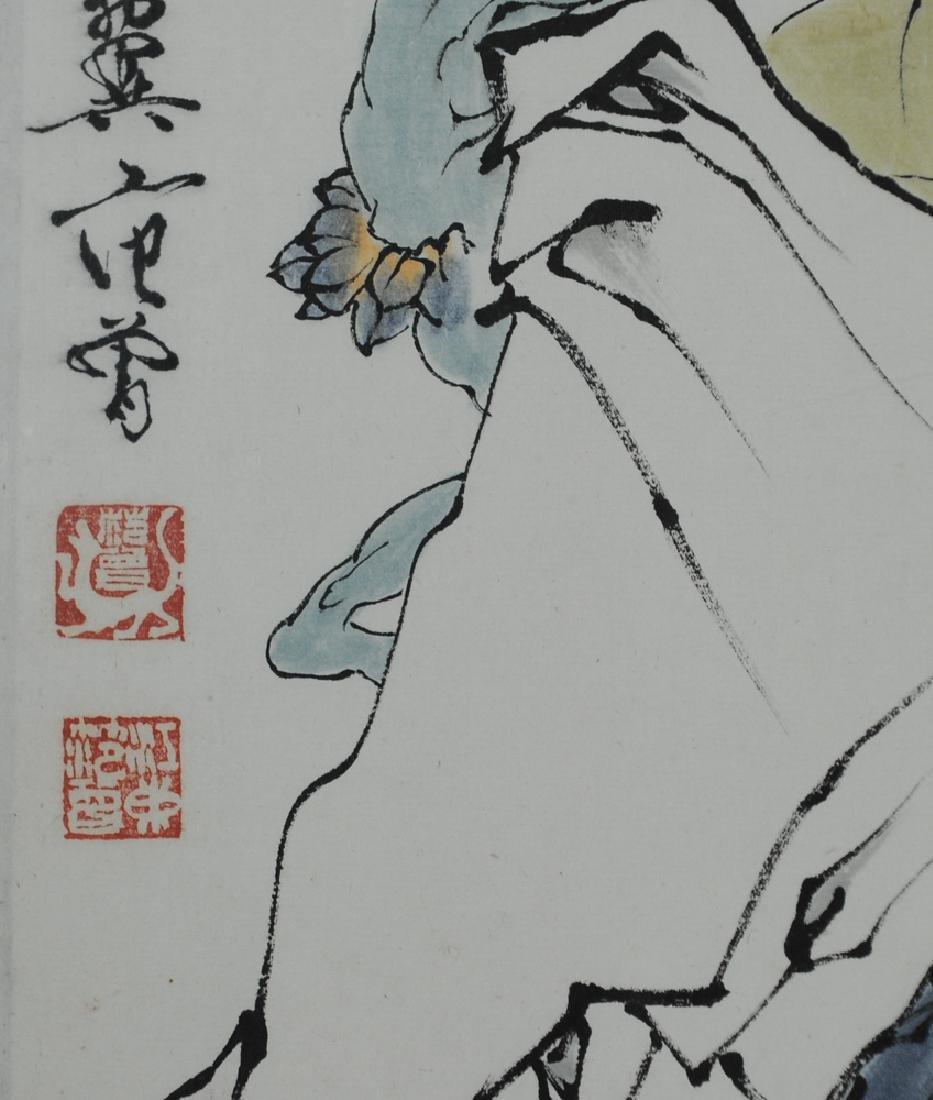 Painting of Zhong Kui, Attributed to Fan Zeng - 4