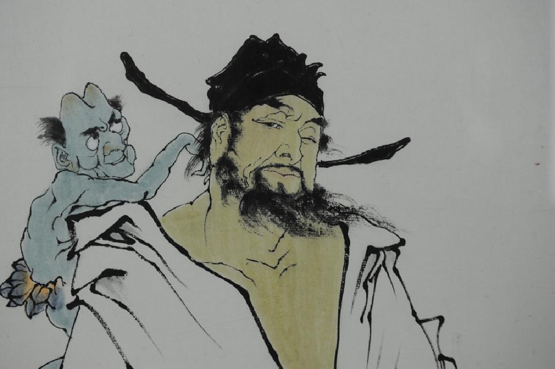 Painting of Zhong Kui, Attributed to Fan Zeng - 5