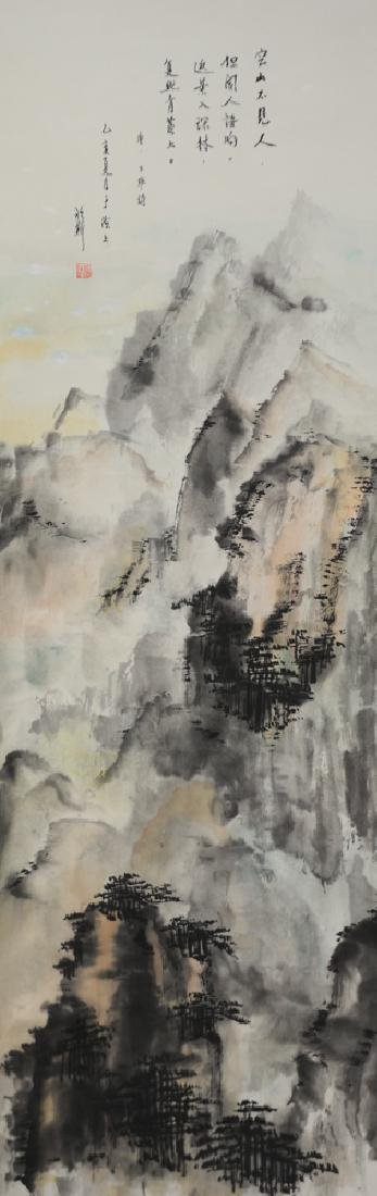 Chinese Landscape Painting by Yu Si