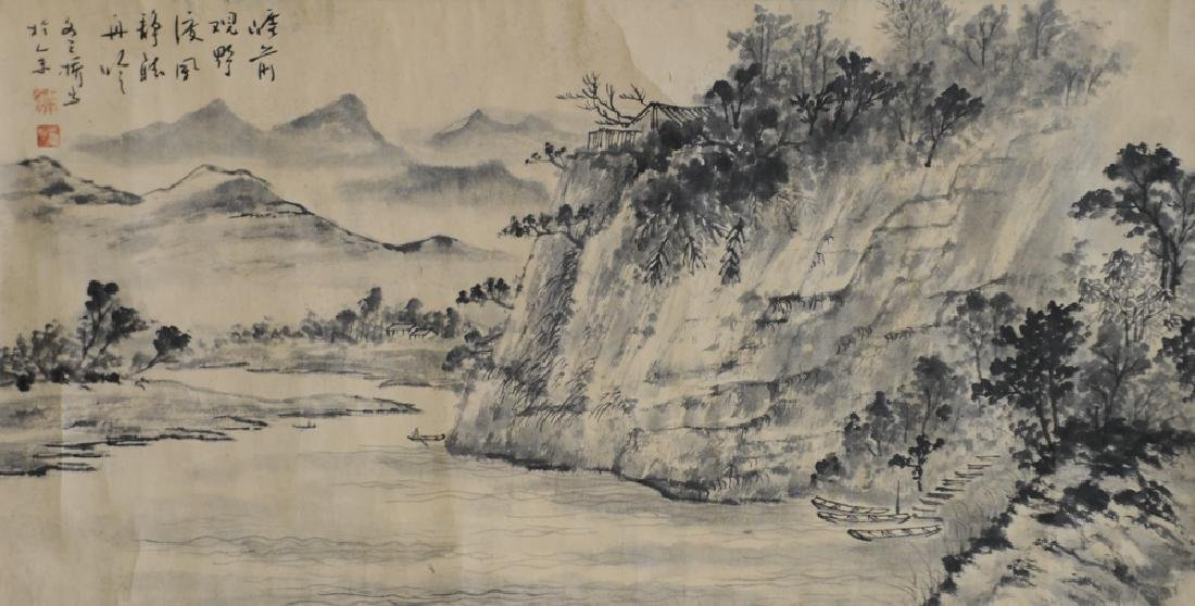 Chinese Horizontal Painting of a Landscape