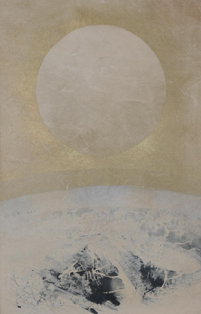 """Which is Earth? No. 57"" by Liu Guosong (1932-)"