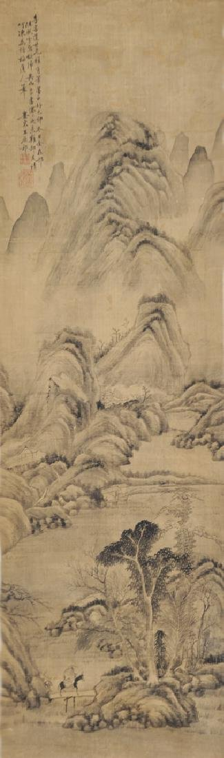 Chinese Landscape Painting by Fang Shaoyao