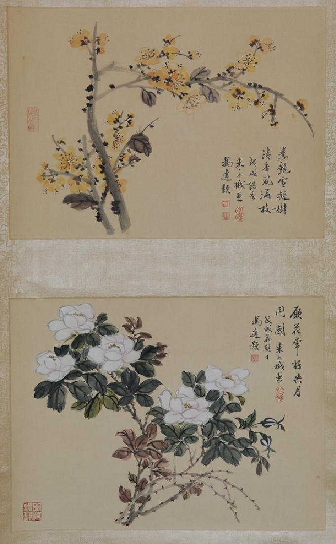 Set of 2 paintings by Zhu Yun and Feng Da