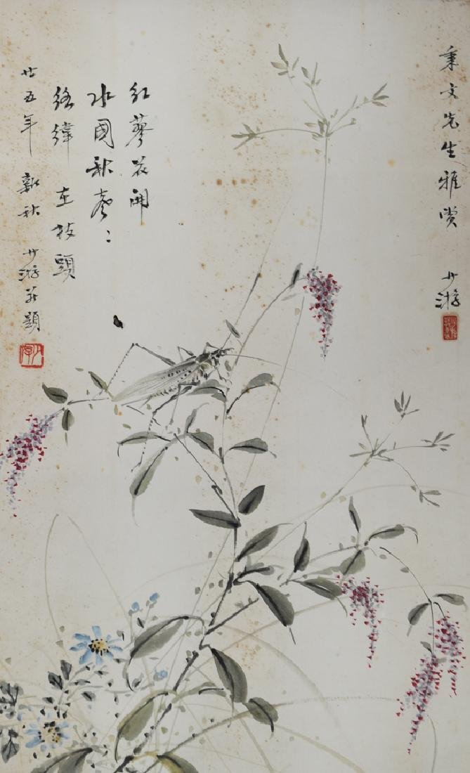 Painting of Flowers & Insects by Bao Shaoyou