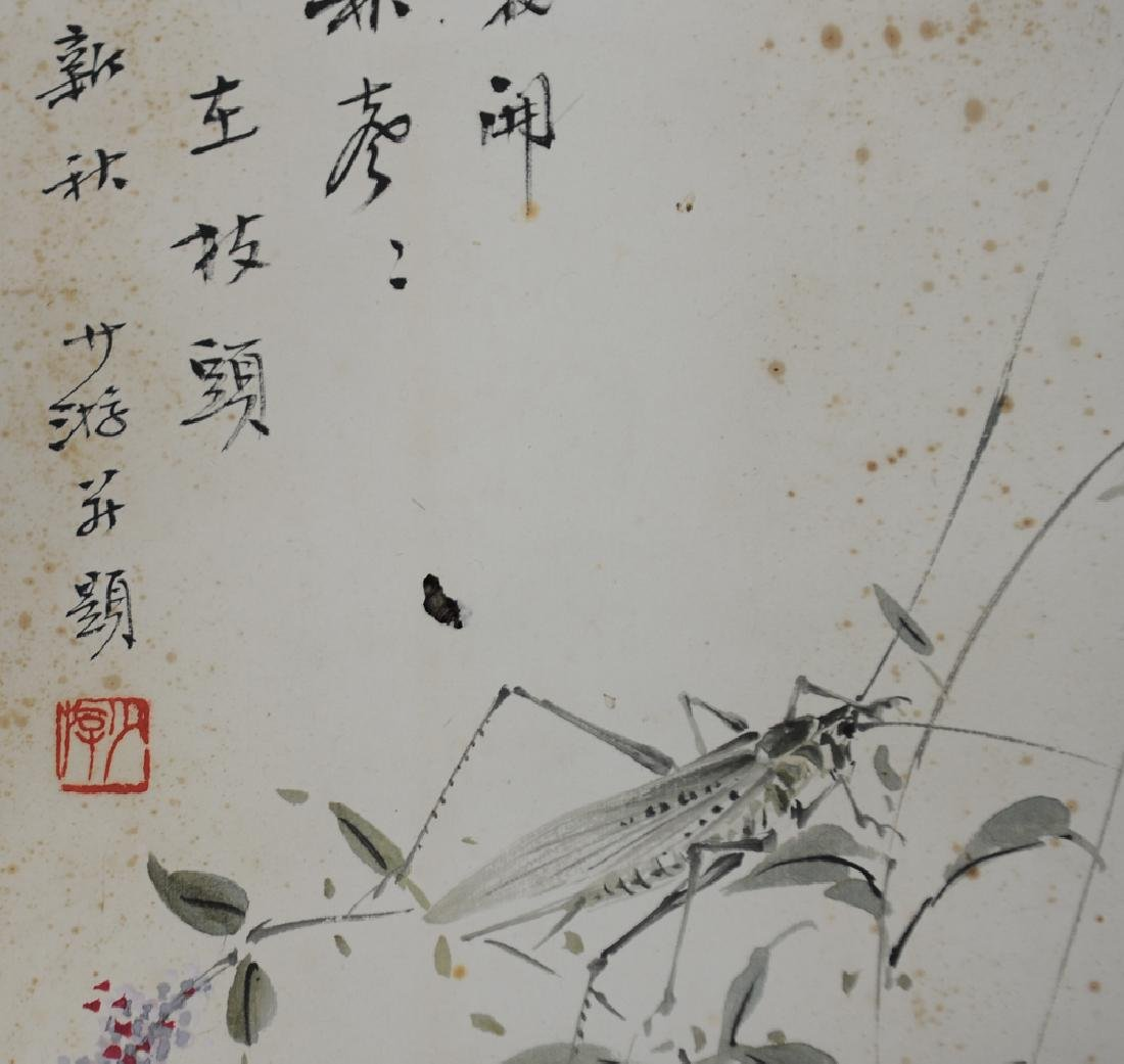 Painting of Flowers & Insects by Bao Shaoyou - 2