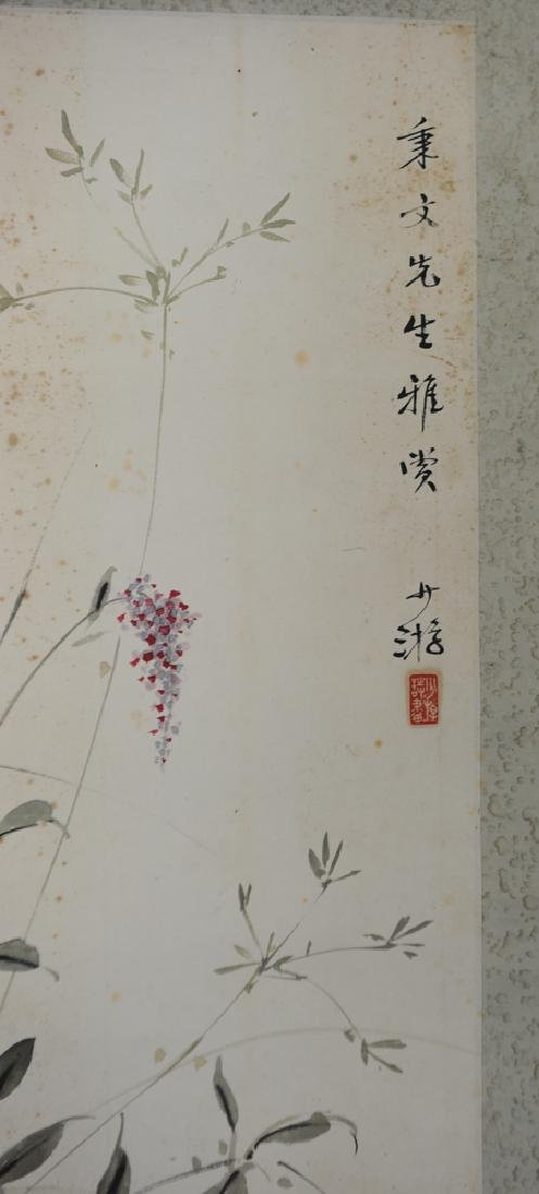Painting of Flowers & Insects by Bao Shaoyou - 3