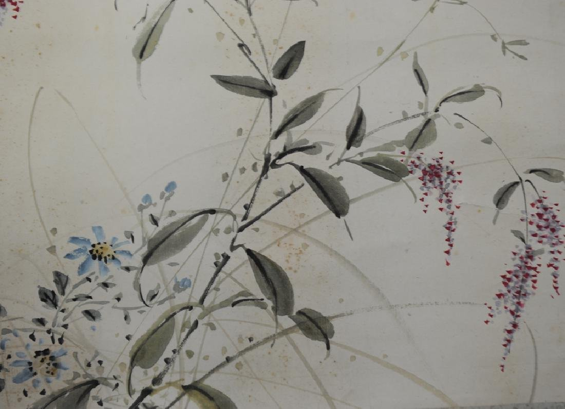 Painting of Flowers & Insects by Bao Shaoyou - 5