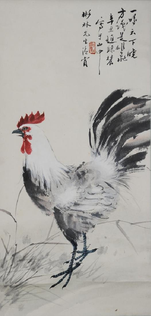 Painting of a Rooster by Zhao