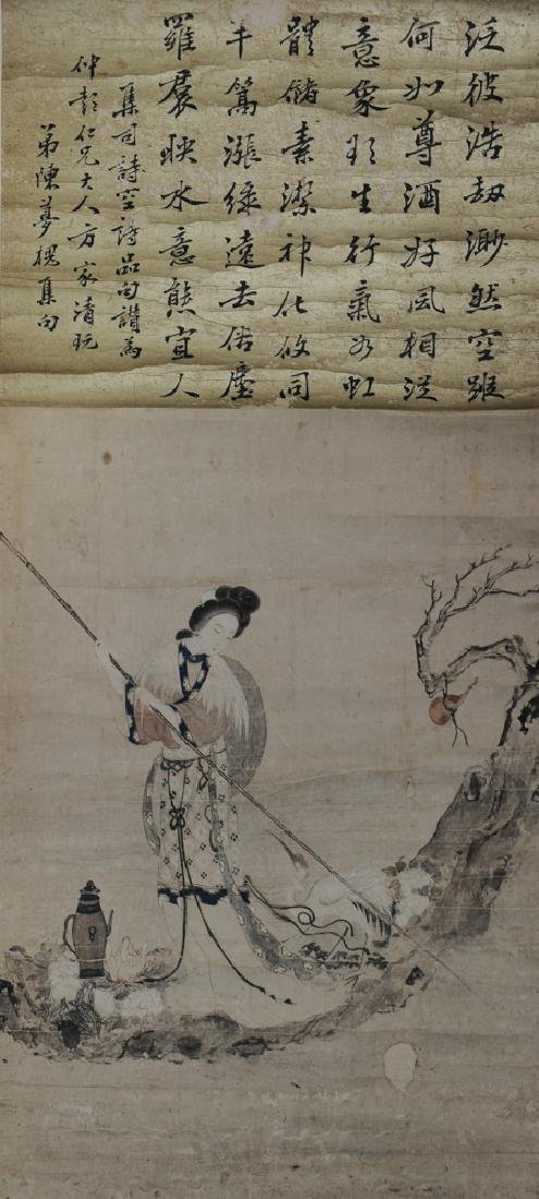 Painting of a Lady w/ Calligraphy by Chen Menghuai