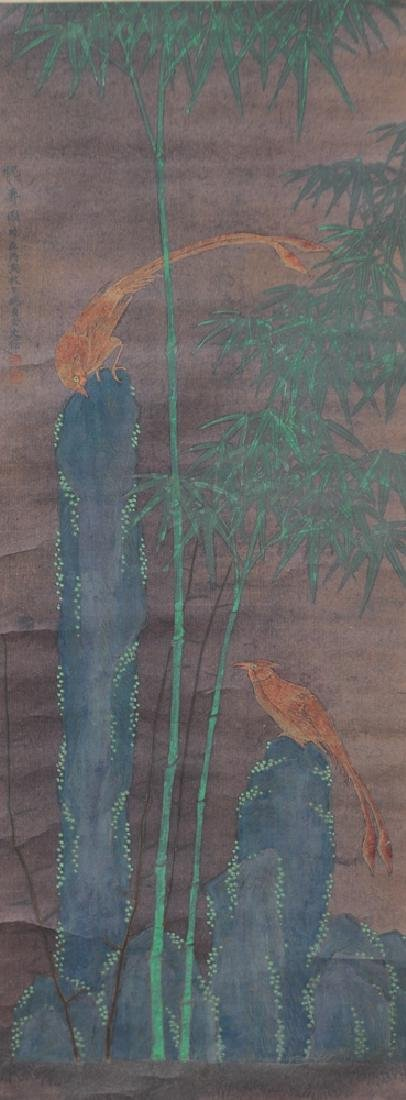 Chinese Painting of Bamboo by Rui Zheng, 20th C