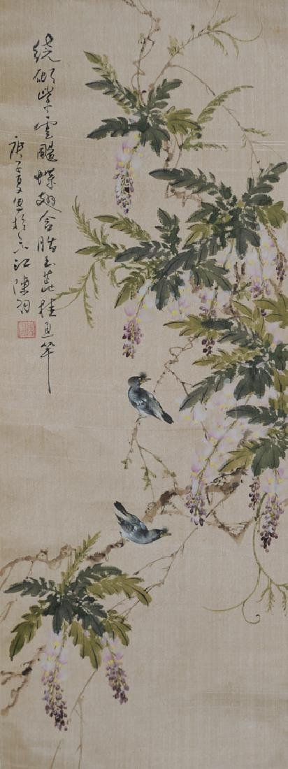 Painting of 2 Birds Among Flowers by Chen Yu