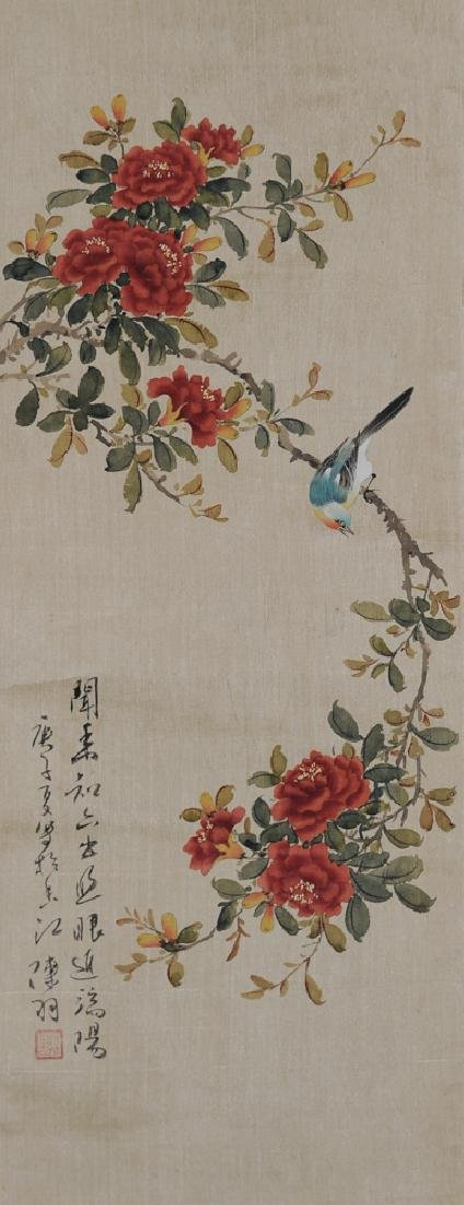 Painting of Flowers and a Bird by Chen Yu