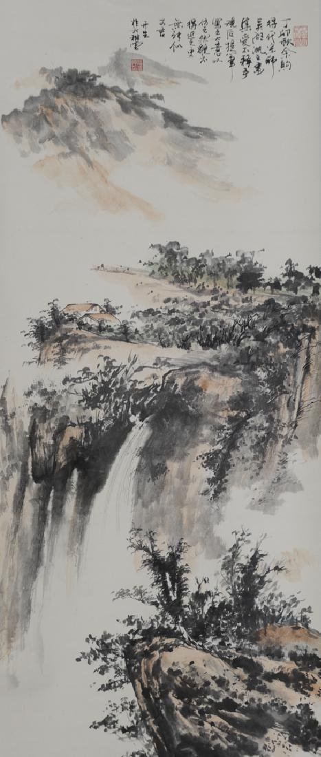 Landscape Painting with Houses by Pan Wei