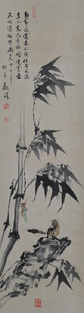 Painting of Bamboo, Cricket, & Bird by Liu Qi