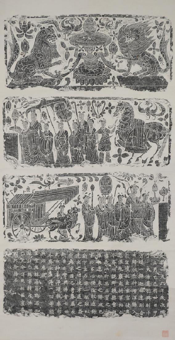 Chinese Rubbing of Han Dynasty Bricks
