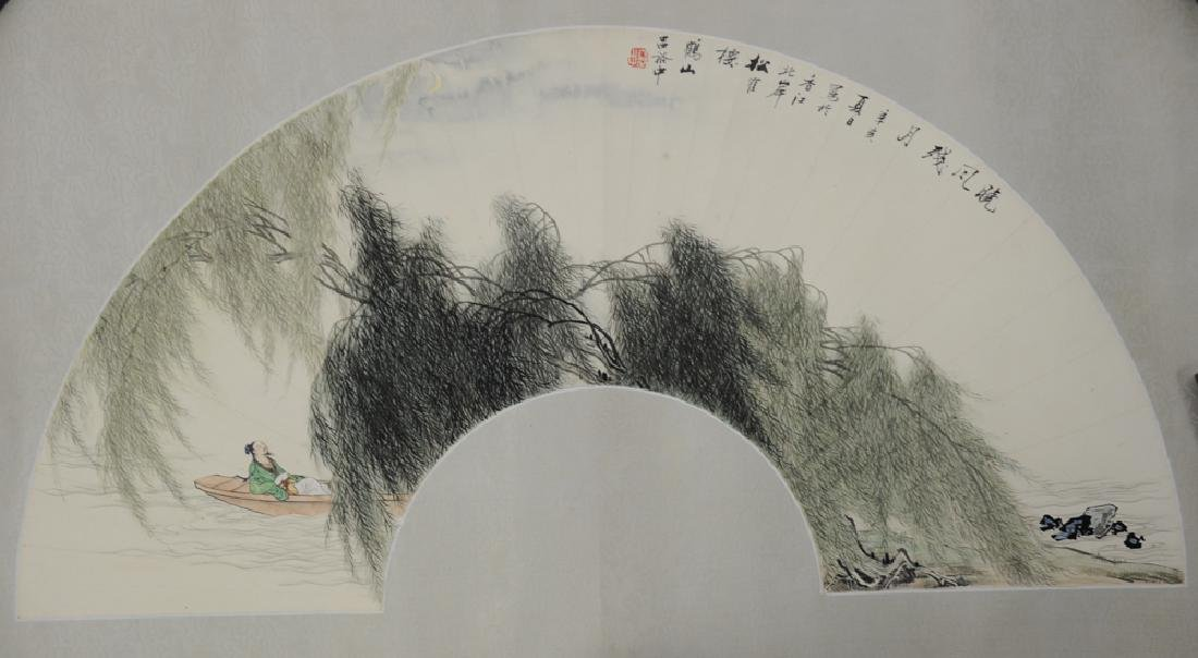 Large Fan Painting by Lu Yuzhong (1936-2006)